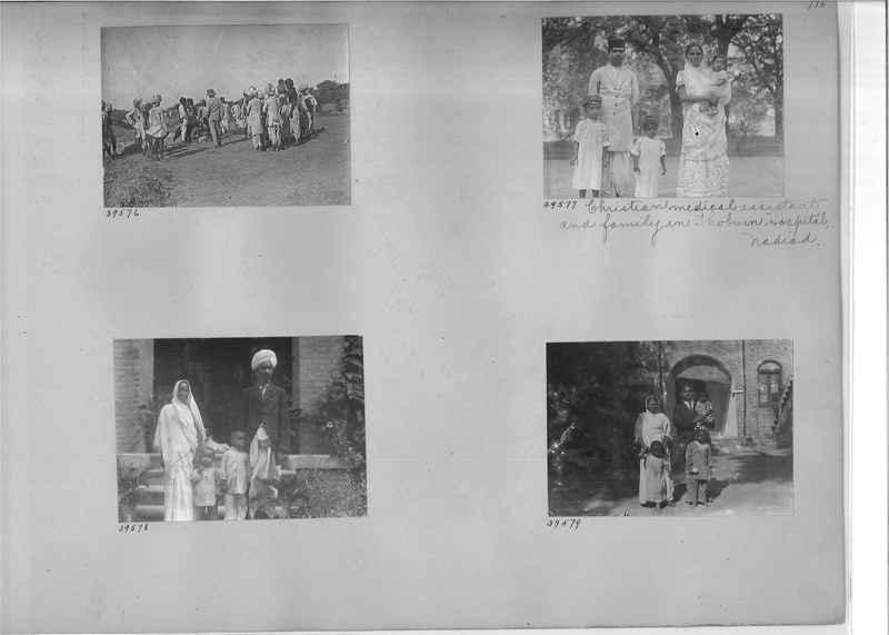 Mission Photograph Album - India #05_0115