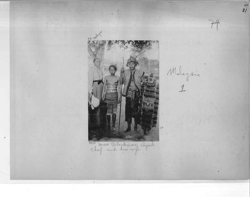 Mission Photograph Album - Malaysia #1 page 0081