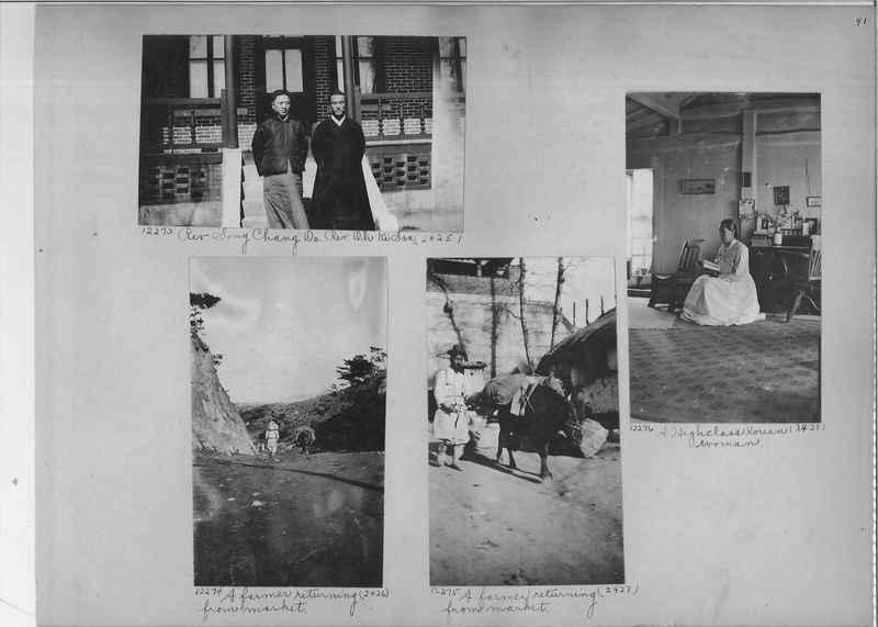 Mission Photograph Album - Korea #2 page 0091