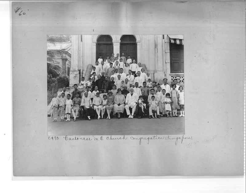 Mission Photograph Album - Malaysia #7 page 0060