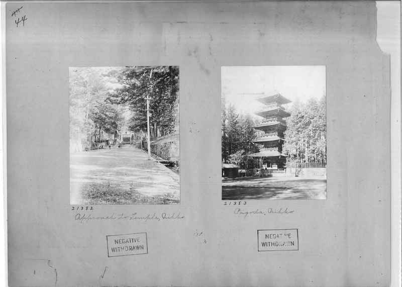 Mission Photograph Album - Japan #02 Page 0044