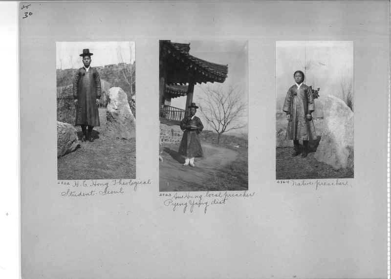 Mission Photograph Album - Korea #1 page 0030
