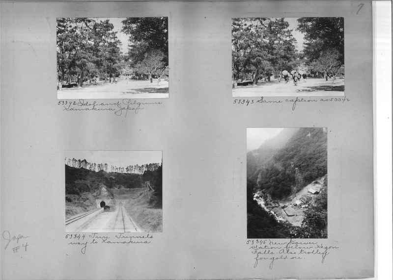 Mission Photograph Album - Japan #04 Page 0007