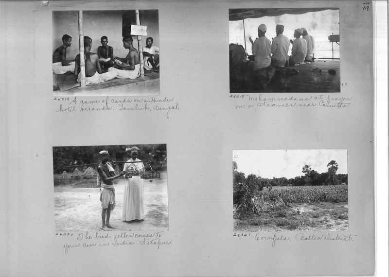 Mission Photograph Album - India #04 page_0113