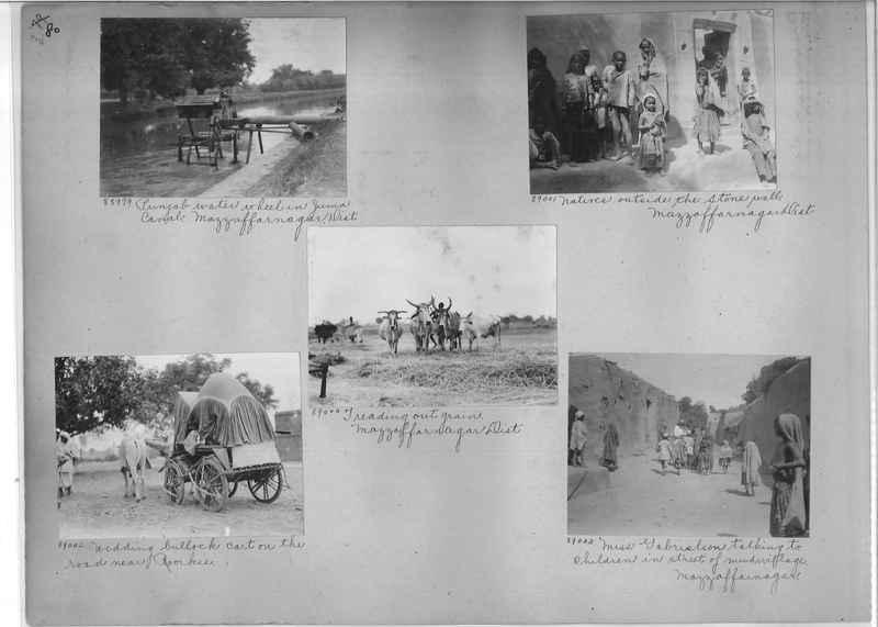 Mission Photograph Album - India #10 Page 0080