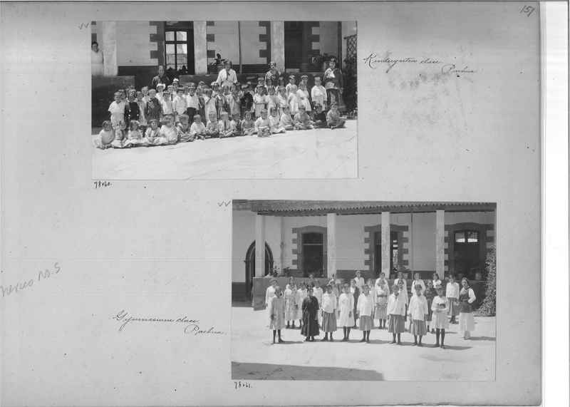 Mission Photograph Album - Mexico #05 page 0151