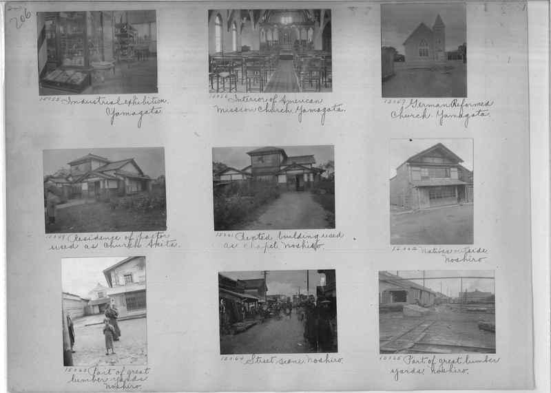 Mission Photograph Album -  Japan #01 Page 0206