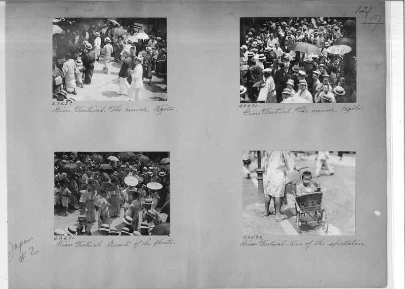 Mission Photograph Album - Japan #02 Page 0121