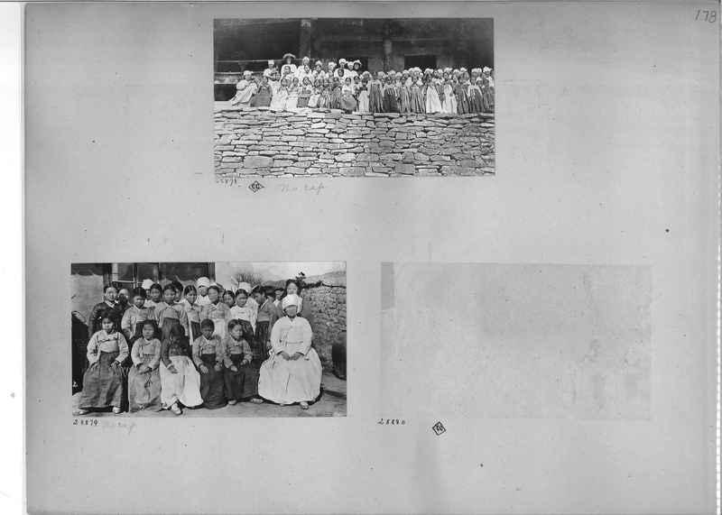 Mission Photograph Album - Korea #2 page 0178