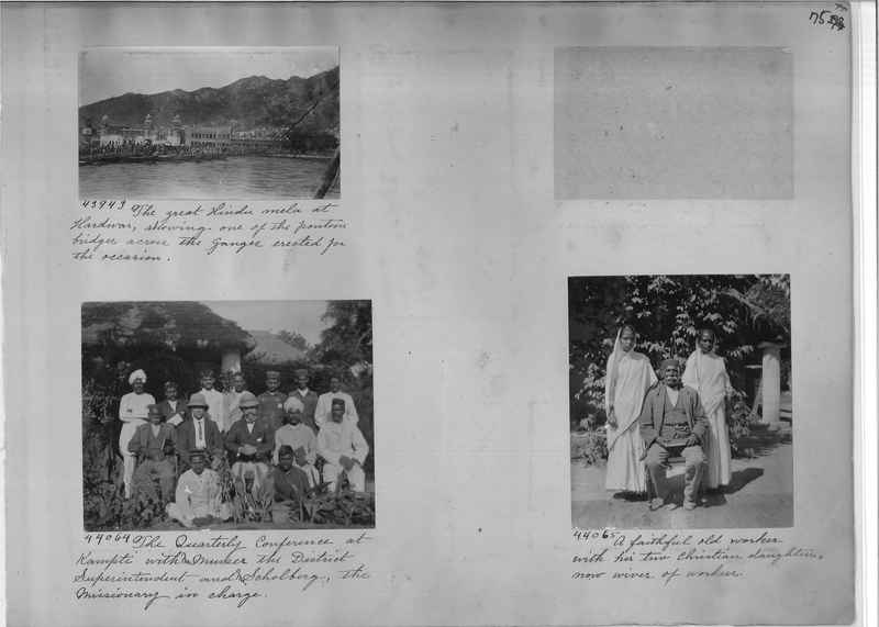 Mission Photograph Album - India #06 Page_0075