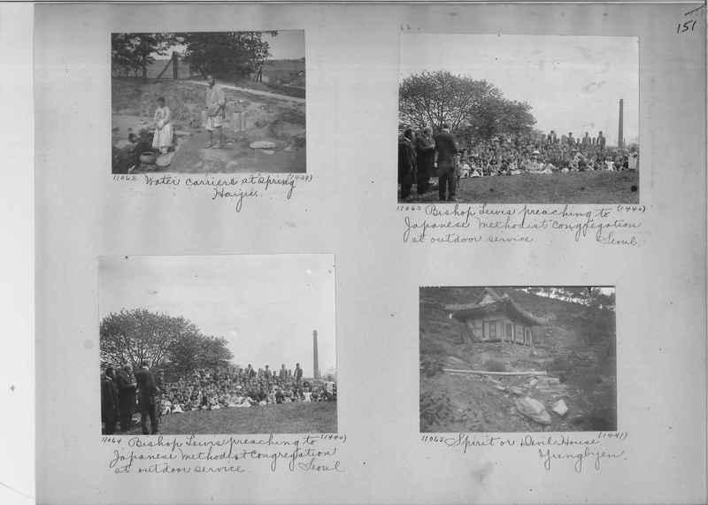 Mission Photograph Album - Korea #1 page 0151