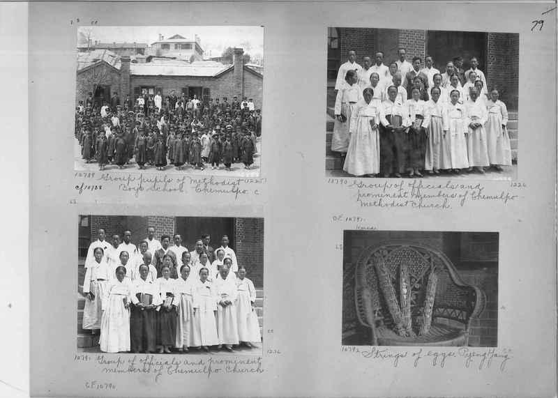 Mission Photograph Album - Korea #1 page 0079