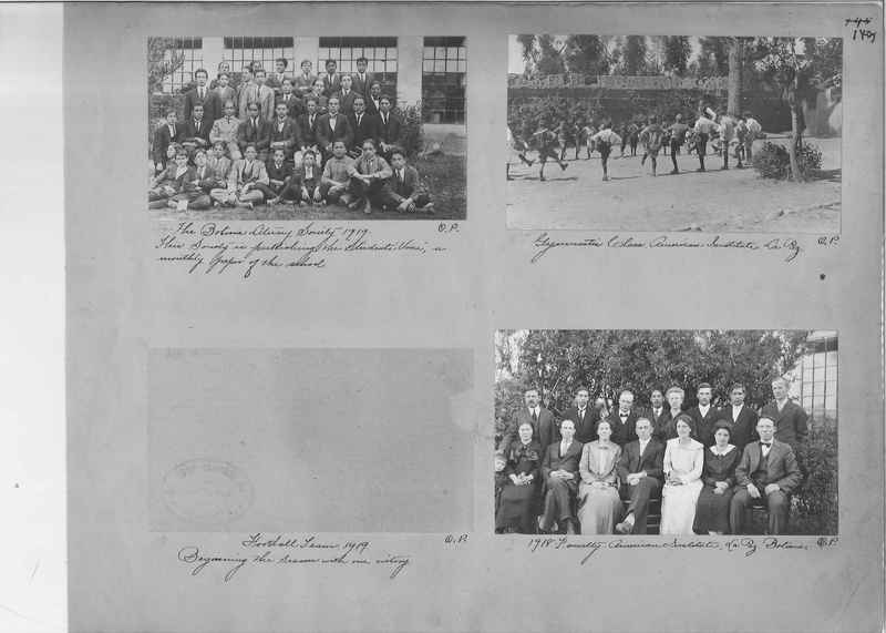 Mission Photograph Album - South America O.P. #1 page 0143
