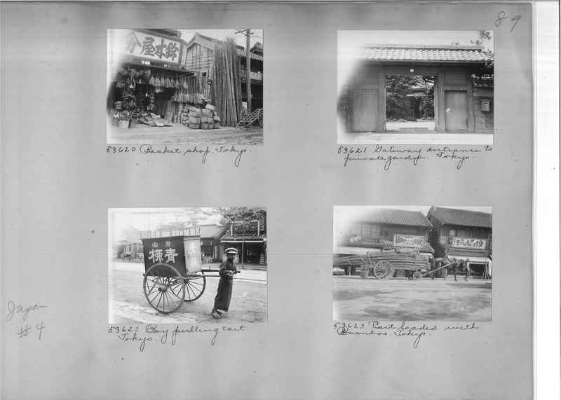 Mission Photograph Album - Japan #04 Page 0089
