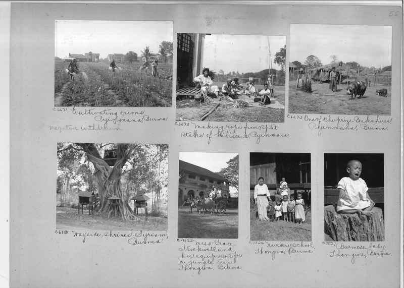 Mission Photograph Album - Burma #2 page 0055