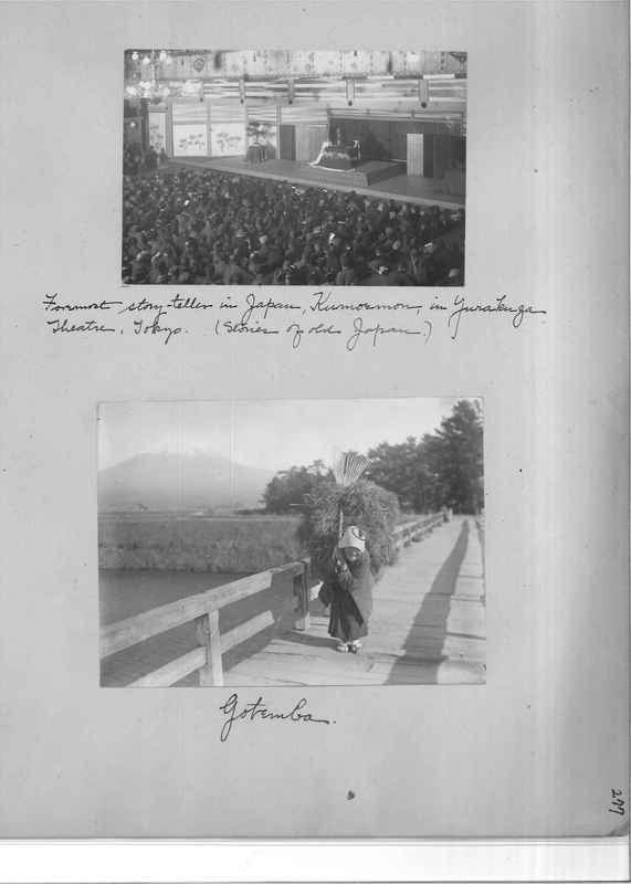 Mission Photograph Album - Japan and Korea #01 Page 0277