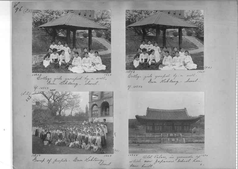 Mission Photograph Album - Korea #1 page 0096