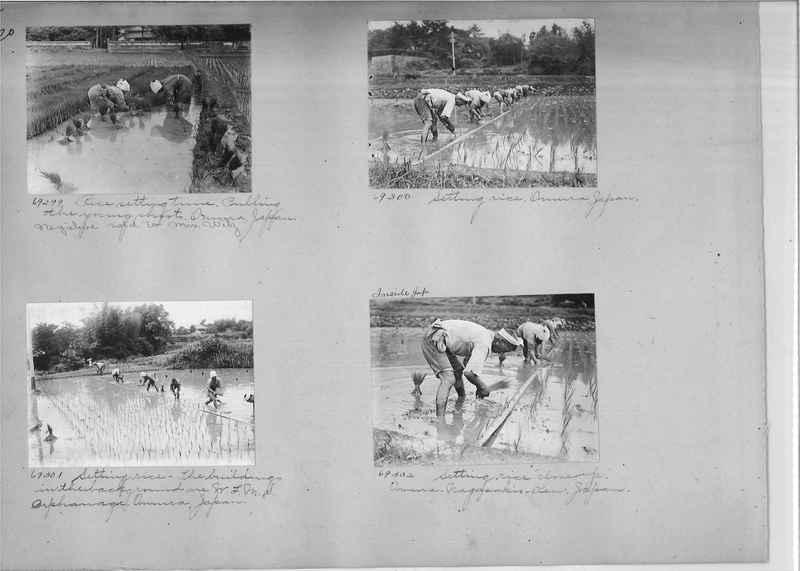 Mission Photograph Album - Japan #05 Page 0120