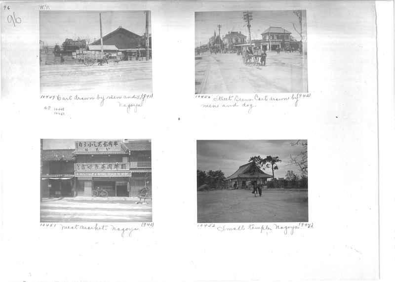 Mission Photograph Album -  Japan #01 Page 0096