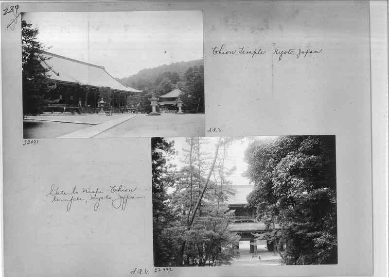 Mission Photograph Album - Japan #02 Page 0234