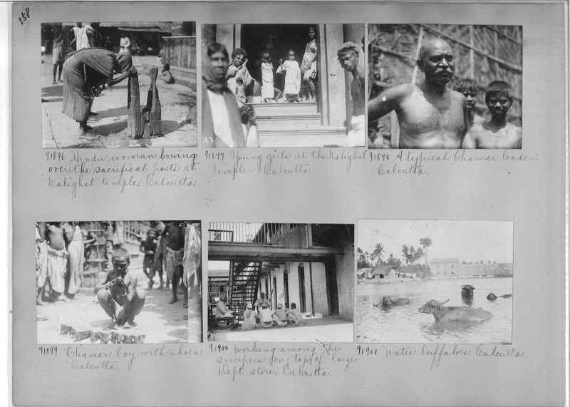 Mission Photograph Album - India #10 Page 0158