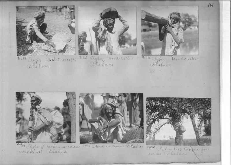 Mission Photograph Album - India #10 Page 0161