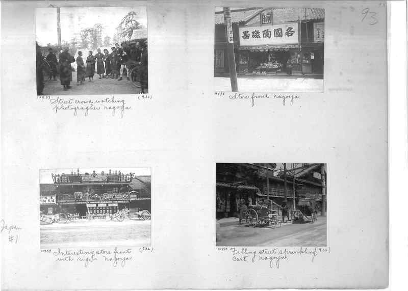 Mission Photograph Album -  Japan #01 Page 0093