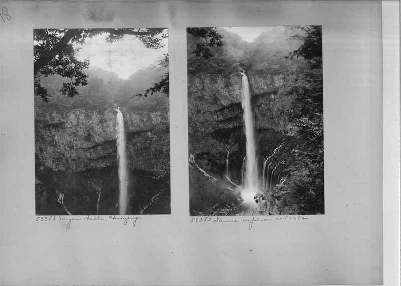 Mission Photograph Album - Japan #04 Page 0018
