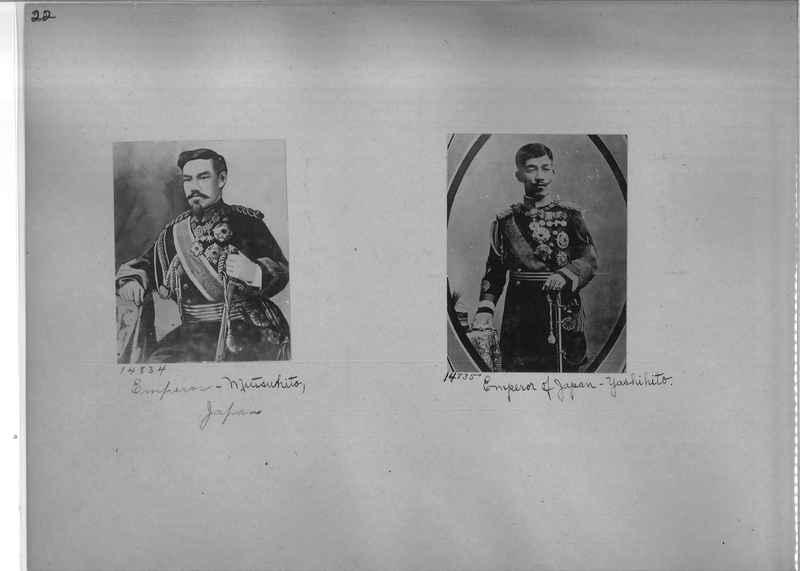 Mission Photograph Album - Portraits #1 page 0022