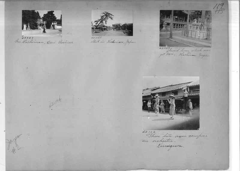 Mission Photograph Album - Japan #02 Page 0119