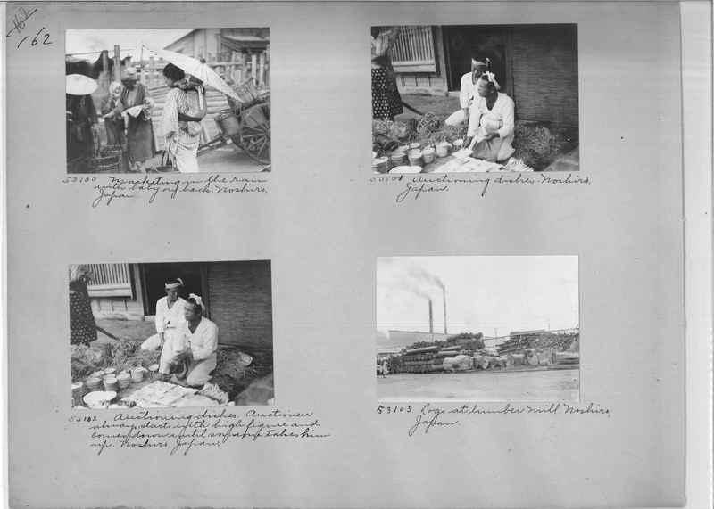 Mission Photograph Album - Japan #03 Page 0162