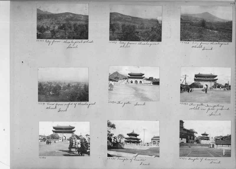 Mission Photograph Album - Korea #2 page 0109