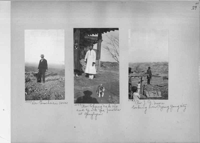 Mission Photograph Album - Korea #1 page 0039
