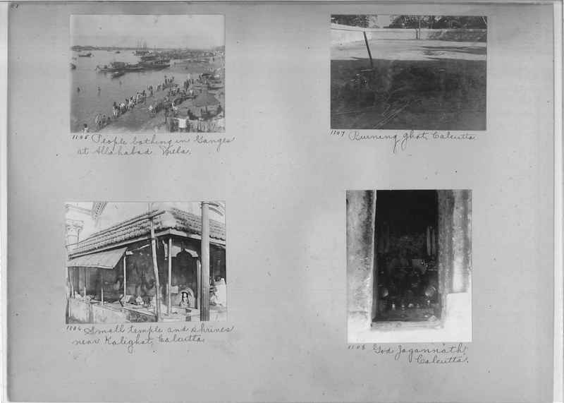 Mission Photograph Album - India #01 page 0028