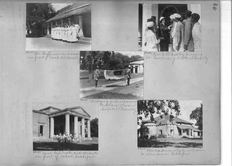 Mission Photograph Album - India #10 Page 0091