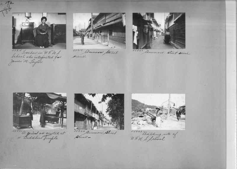 Mission Photograph Album - Japan #04 Page 0192