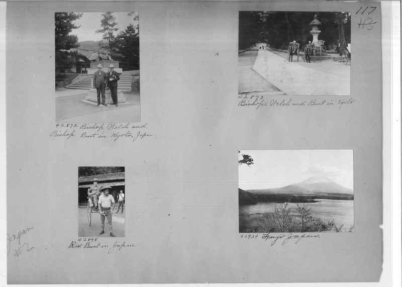 Mission Photograph Album - Japan #02 Page 0117