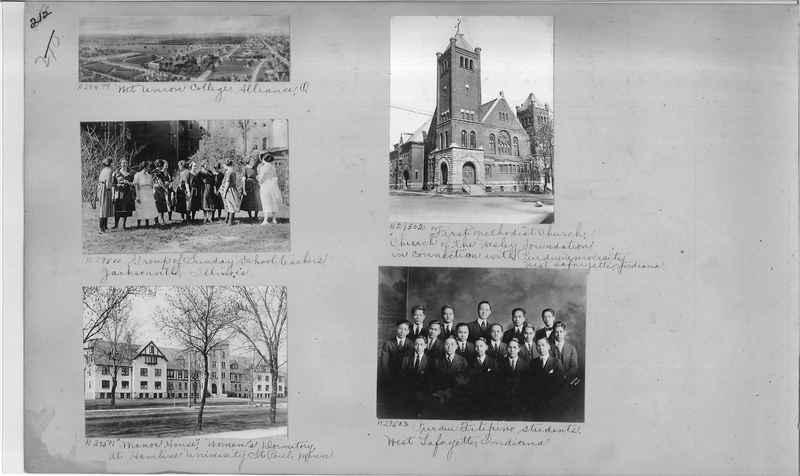 Mission Photograph Album - Education #1 page 0212