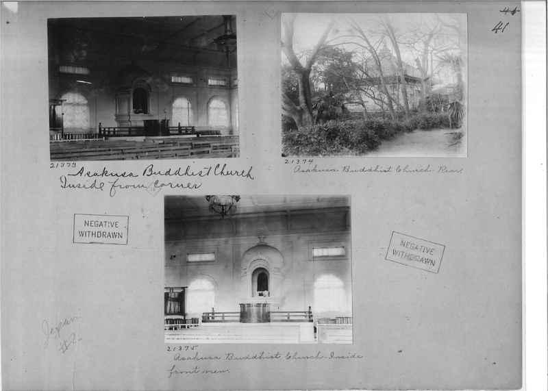Mission Photograph Album - Japan #02 Page 0041