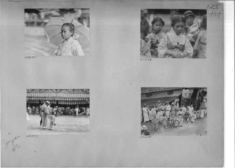 Mission Photograph Album - Japan #02 Page 0125