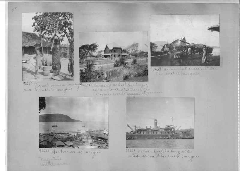 Mission Photograph Album - Burma #2 page 0022