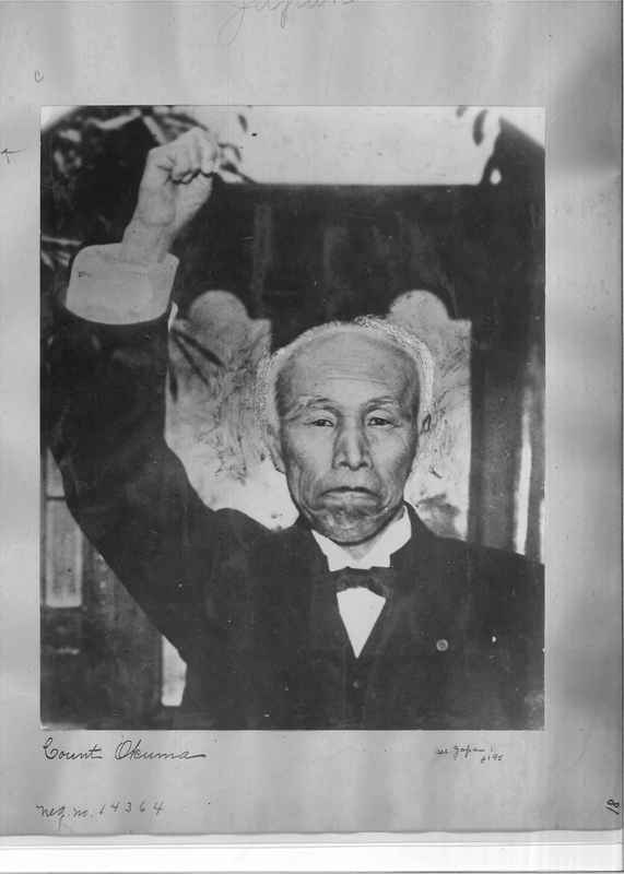 Mission Photograph Album - Japan and Korea #01 Page 0081