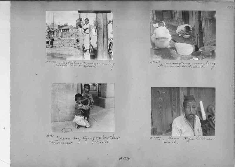 Mission Photograph Album - Korea #04 page 0143.jpg
