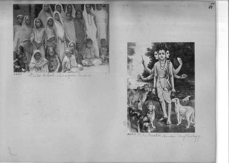 Mission Photograph Album - India #05_0089