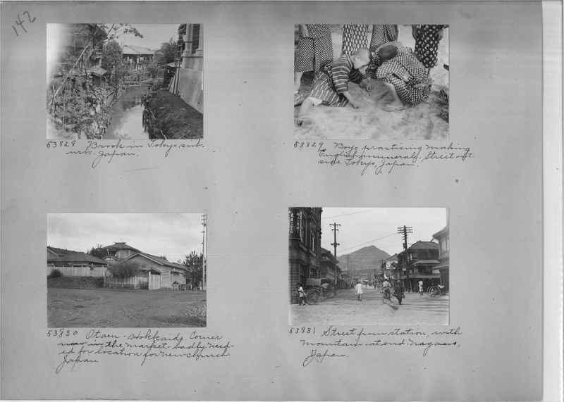 Mission Photograph Album - Japan #04 Page 0142