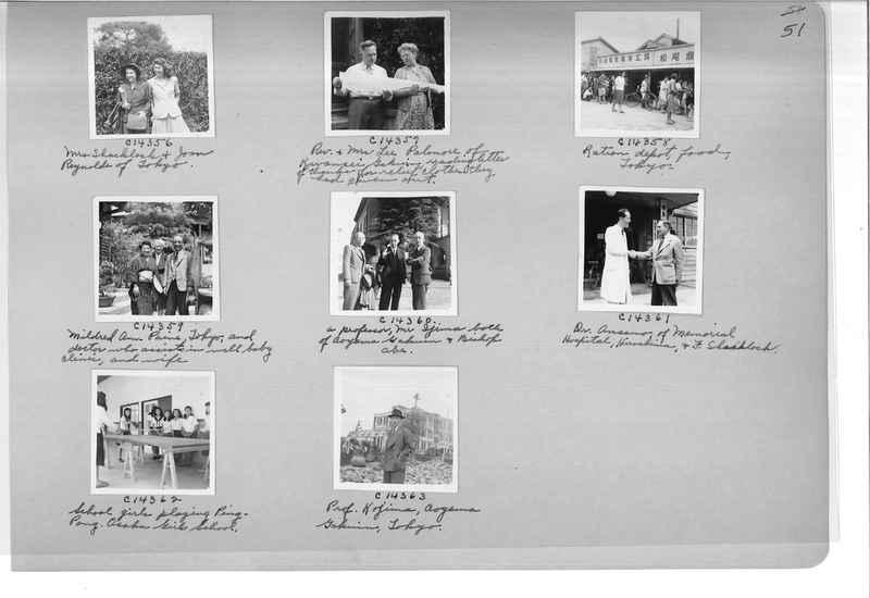 Mission Photograph Album - Japan #07 Page 0051