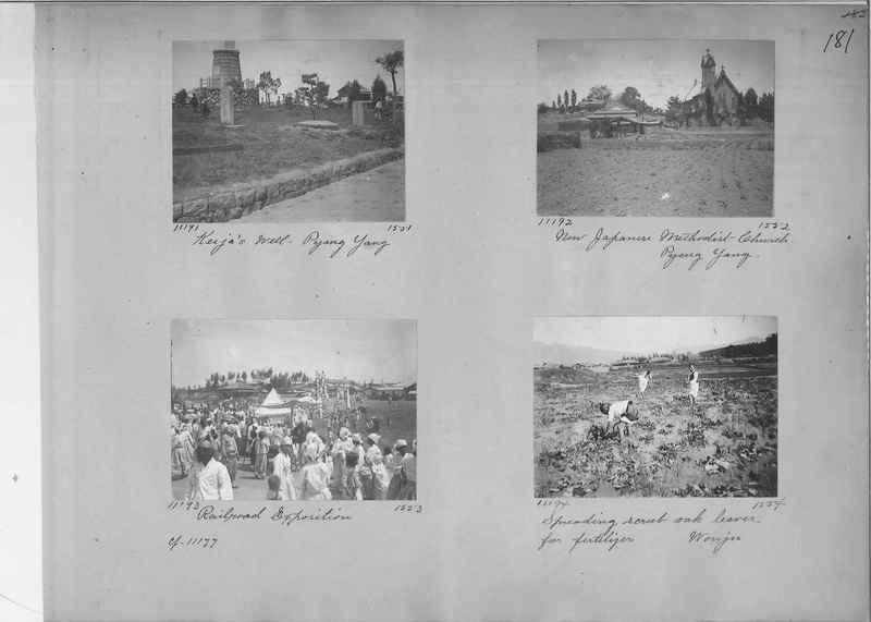 Mission Photograph Album - Korea #1 page 0181