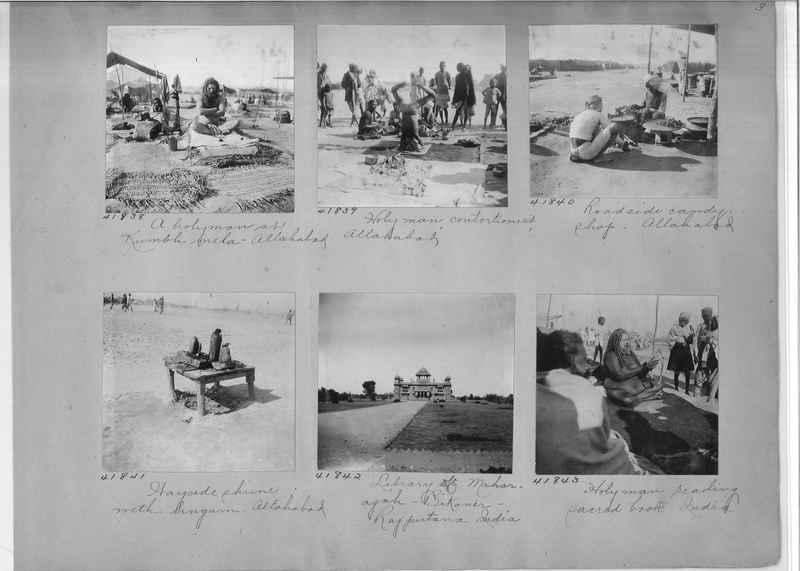 Mission Photograph Album - India #06 Page_0003
