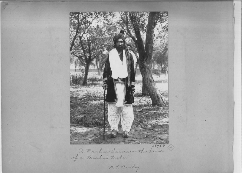 Mission Photograph Album - India - O.P. #02 Page 0104