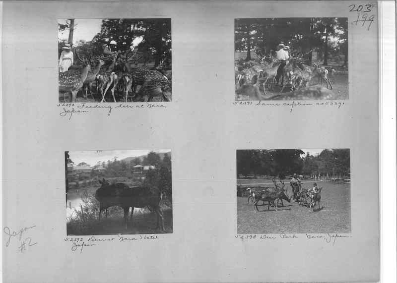 Mission Photograph Album - Japan #02 Page 0203
